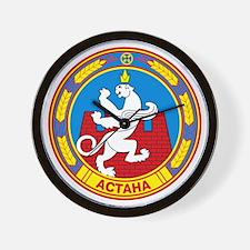 Astana Coat of Arms Wall Clock