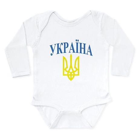Ukraine Colors Long Sleeve Infant Bodysuit