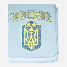 Chernobyl baby blanket