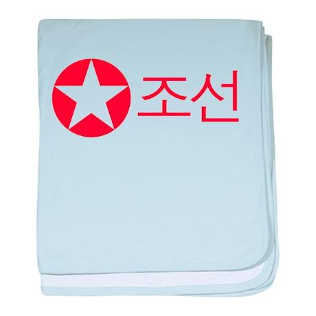 North Korea English baby blanket