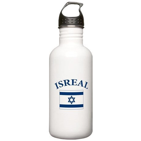I love Isreal Stainless Water Bottle 1.0L