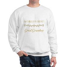 Elegant World's Best Great Grandma Sweatshirt