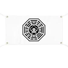 Blackrock Station Banner