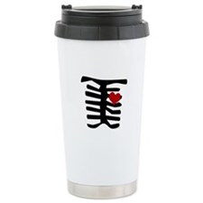 Valentine Skeleton with Heart Travel Mug