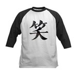 Smile Japanese Kanji Kids Baseball Jersey