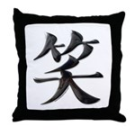 Smile Japanese Kanji Throw Pillow