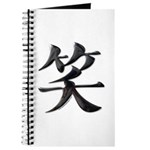 Smile Japanese Kanji Journal