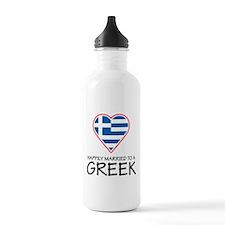 Happily Married Greek Sports Water Bottle