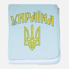 Old Ukraine baby blanket