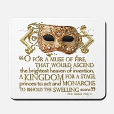 Henry V Quote Mousepad