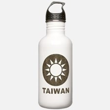 Vintage Taiwan Water Bottle