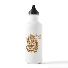 Golden Chinese Dragon Water Bottle