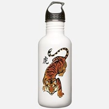 Chinese Tiger Water Bottle
