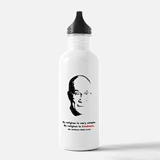 Dalai Lama Quote Water Bottle