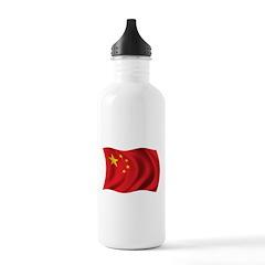 Wavy China Flag Water Bottle