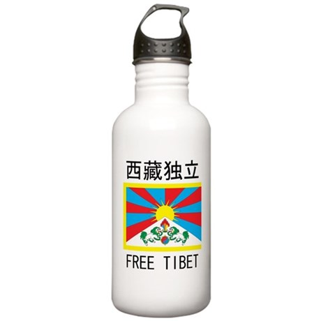 Free Tibet In Chinese Stainless Water Bottle 1.0L