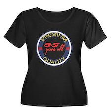 Sloppy Dog - Kids T-Shirt