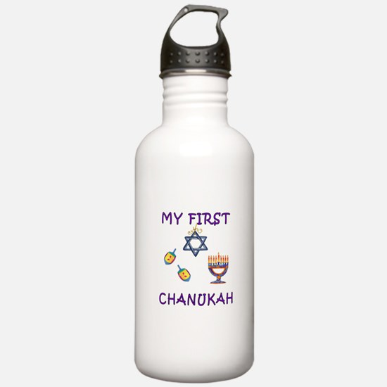 My First Chanukah Water Bottle