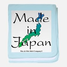 Made in Japan baby blanket