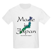 Made in Japan T-Shirt