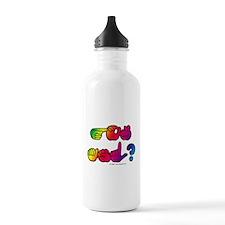 Got ASL? Rainbow SQ Water Bottle