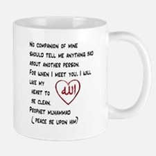 no companion1mug Mugs