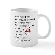 no companion1mug Mugs
