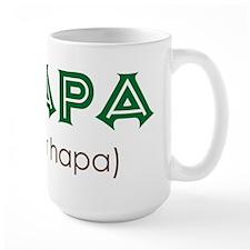 Quapa (quarter hapa) Mug