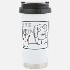 Brain Product #5 Travel Mug