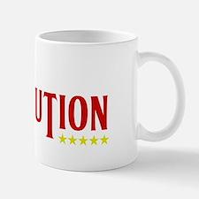 The Rafalution ***** Small Small Mug