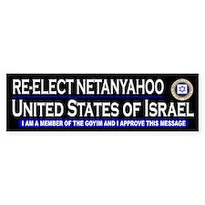Netanyahoo 2012