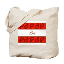 Ba Paisley Gift Tote Bag