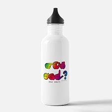 Got ASL? Rainbow SQ CC Water Bottle