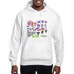 Wet T-shirt Contest Hooded Sweatshirt