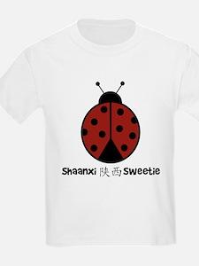 Shaanxi T-Shirt