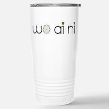 Wo Ai Ni Travel Mug
