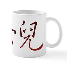 """""""Daughter"""" Mug"""