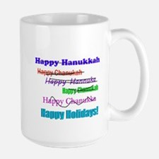 Happy Holiday Mug