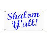 Rosh hashanah Banners