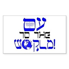 Oy to the World! Decal