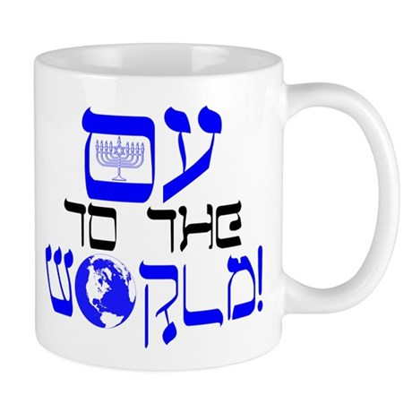 Oy to the World! Mug