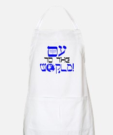 Oy to the World! Apron