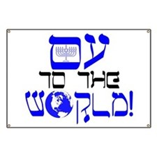Oy to the World! Banner
