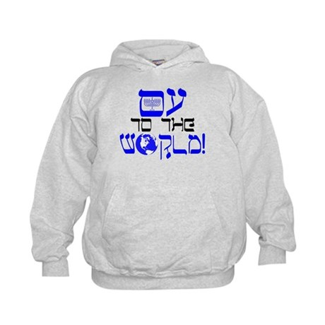 Oy to the World! Kids Hoodie