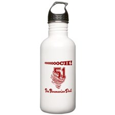 Unique Howard Sports Water Bottle