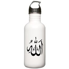 Allah Water Bottle