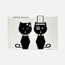 Soba-Chan & Udon-kun Rectangle Magnet