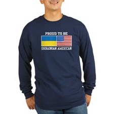 Ukrainian American T