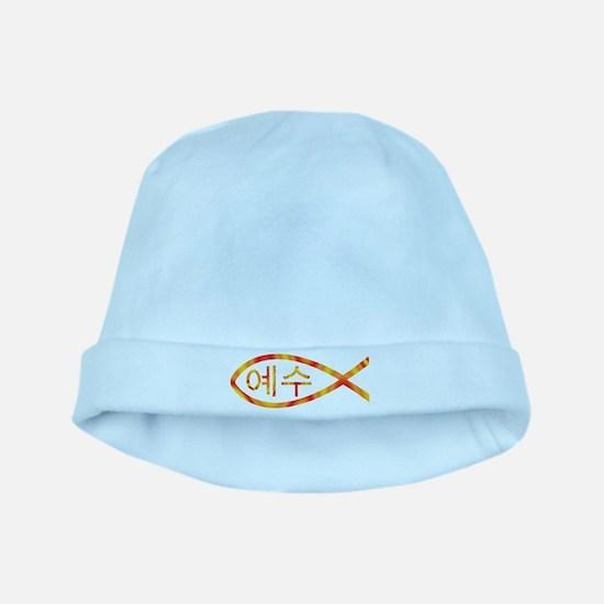 Korean Jesus Fish baby hat