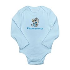 Chasenocerous Long Sleeve Infant Bodysuit